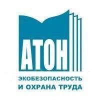 Владивосток обучение по электробезопасности электробезопасность на газораспределяющем предприятии