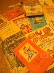 Детские книги с рубля!