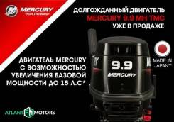 Mercury. 10,00л.с., 2х тактный, бензин, нога S (381 мм), Год: 2017 год