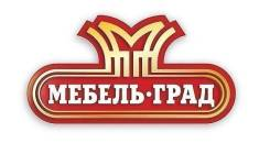 """Водитель. ООО """"МебельГрад"""". Улица Партизанская 6"""