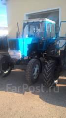 МТЗ 80. Продаю трактор МТЗ-80. Под заказ