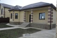 Дом 147 м2 на уч-ке 7 сот. Цена 4.700 Карасун. округ. от застройщика