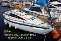 Яхта круизная Yamaha 30CI из Японии. Длина 9,15м., Год: 1982 год. Под заказ