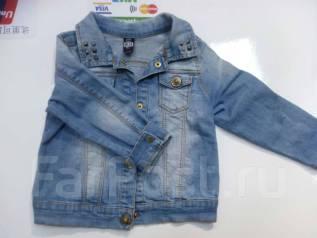 Куртки джинсовые. Рост: 74-80, 80-86, 86-98 см