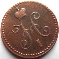 Хорошая! 1 Копейка Серебром 1840 год (ЕМ) Николай I Россия 31