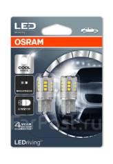 Лампа светодиодная. Nissan Patrol, Y61