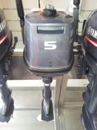 Yamaha. 5,00л.с., 2х тактный, бензин, нога S (381 мм), Год: 2016 год