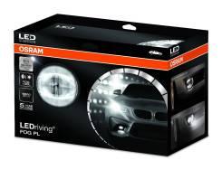 "Противотуманные фары Osram(LED)""орлиный глаз""/серебристый Ledfog103-SR"