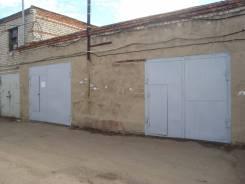 Два совмещённых гаража, под автомалярку. улица Механическая 1, р-н амурсталь, 80 кв.м., электричество