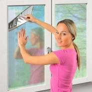Пленка для защиты цветов от солнца, рулон 60*300см
