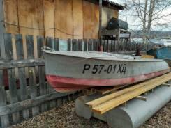 Казанка. длина 4,70м., двигатель подвесной, 30,00л.с., бензин