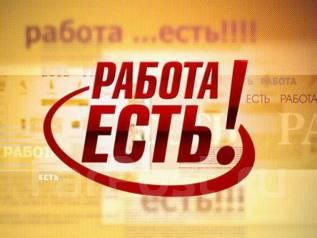 """Программист. ООО """" Медико- эстетический центр Вирго """""""