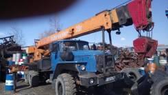 Галичанин КС-55713-4. Автокран УРАЛ - галичанин 25т 2001 г. в., 25 000 кг., 23 м.