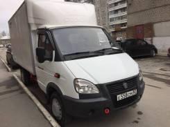 ГАЗ Газель Бизнес. Продаётся Газель бизнес термос, 2 890 куб. см., 1 500 кг.