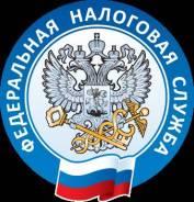 Государственная регистрация ООО