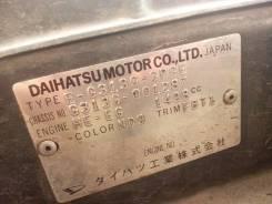 Двигатель в сборе. Daihatsu Pyzar Двигатель HEEG. Под заказ