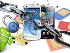 Прошивка, разблокировка, русификация, настройка Вашего телефона