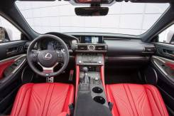 Руль. Toyota: Yaris, WiLL Cypha, Noah, Sienna, Matrix, Coaster, Succeed, Ractis, Corona Premio, Camry Prominent, Mark II Wagon Qualis, Corolla Levin...