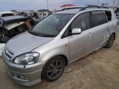 Toyota Ipsum. ACM26, 2AZFE
