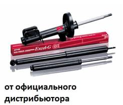 Амортизатор 349038 KYB