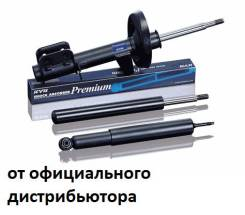 Амортизатор 444040 KYB