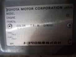 Акпп Toyota Corolla Fielder, ZZE123, ZZE123G U240E