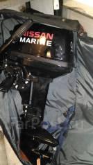 nissan marine 9.8 в новосибирске
