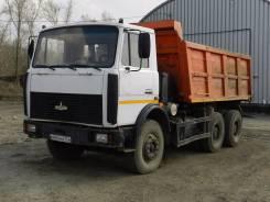 МАЗ 551605-271. Продаю самосвал МАЗ -551605-271 2010 г. в., 14 866 куб. см., 20 000 кг.