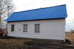Продам дом в п. Хор. 80 км от Хабаровска, р-н Хор, площадь дома 45 кв.м., от агентства недвижимости (посредник)