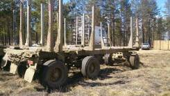 МАЗ. Прицеп 8 метров два стыка 4м, 16 000 кг.