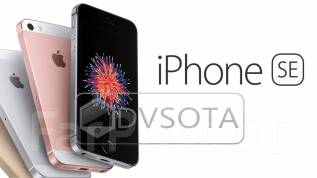 Apple iPhone SE. Новый