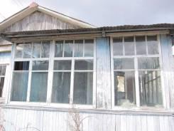 Продам участок с домом на 30 км. От агентства недвижимости (посредник)