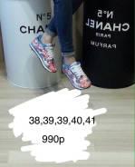 Кроссовки. 38, 39, 40, 41