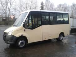 ГАЗ Газель Next. Продам Автобус Газель Некст, 2 800 куб. см., 19 мест