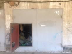 Гаражи кооперативные. улица Шошина 3, р-н БАМ, 26 кв.м., электричество, подвал.