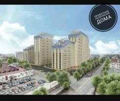 Обменн квартиры в Краснодаре на Владивосток. От частного лица (собственник)