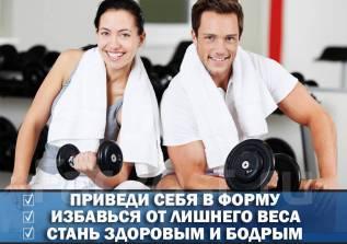 Фитнес-тренер. Высшее образование, опыт работы 13 лет