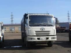 FAW. Продажа Самосвала , 11 000 куб. см., 30 000 кг.