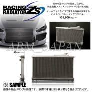Радиатор охлаждения двигателя. Subaru Legacy, BL5, BP5. Под заказ