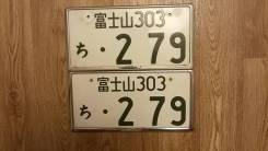 Номерные знаки сувенирные.