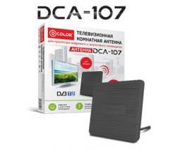 Антенна для цифрового ТВ Dcolor DCA107