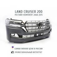 Кузовной комплект. Toyota Land Cruiser