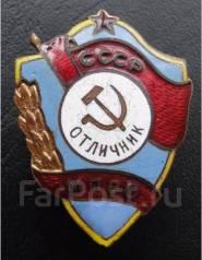 Знак Отличник МПВО Местная противовоздушная оборона. Эмаль, винт, тяж.
