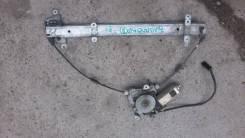 Nissan Wingroad. 10, JA15