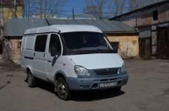 ГАЗ 2705. Продается ГАЗель 2705, 2 400куб. см., 1 500кг.
