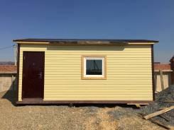 Продам небольшой дом. Верхне-Морская 138, р-н Волчанец