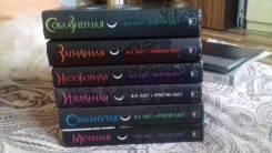Продам серию книг про вампиров