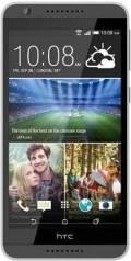 HTC Desire 820G Dual Sim. Новый