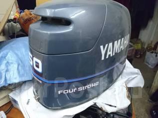 Yamaha. 50,00л.с., 4-тактный, бензиновый, нога L (508 мм), Год: 2005 год