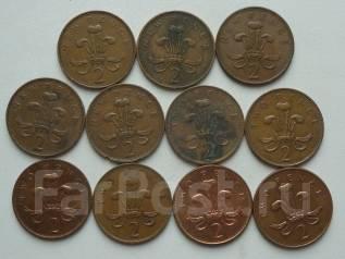 Великобритания 2 пенса 11 монет. Без повторов! Торги с 1 рубля!